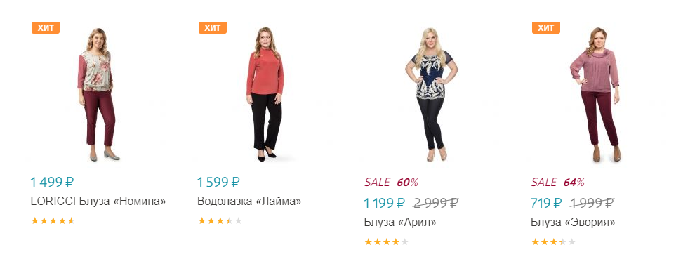shopshow блузы