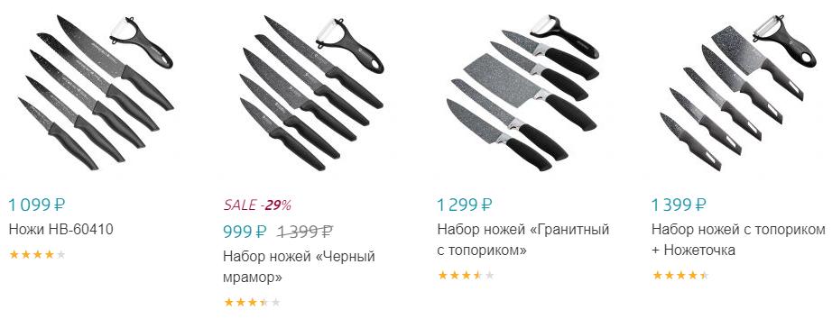 Наборы ножей и других режущих инструментов
