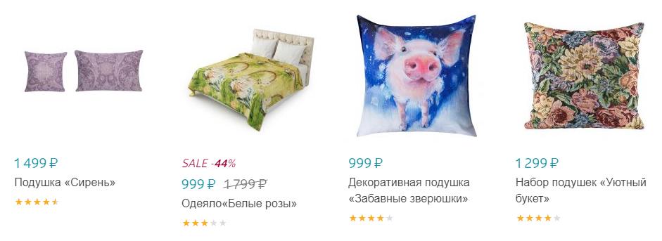 одеяла и подушки с принтами