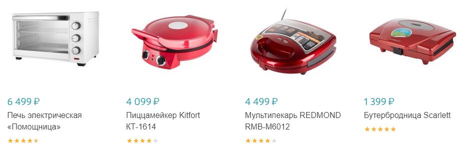 Грили, печи, техника для выпечки